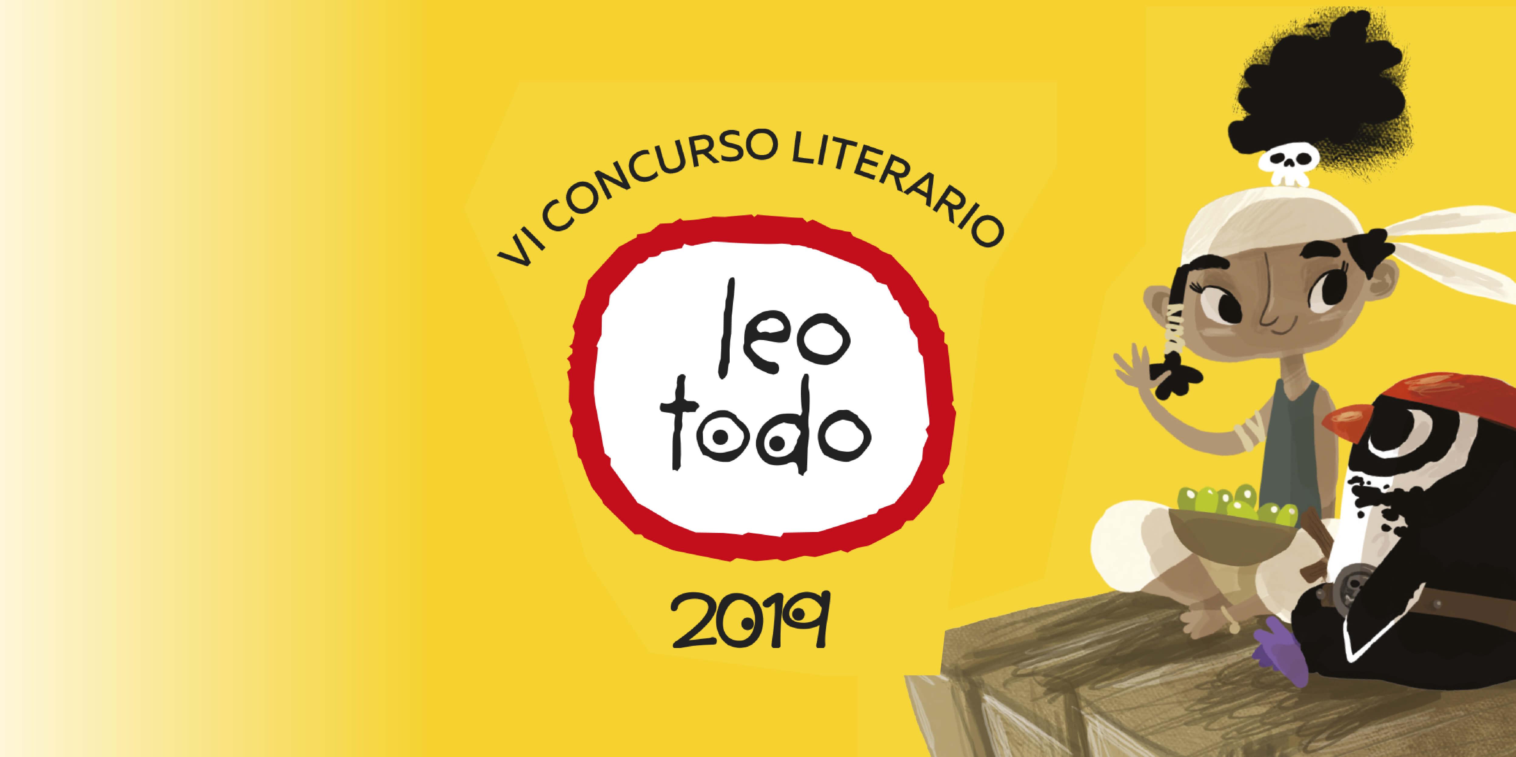 Imagen banner concurso literario
